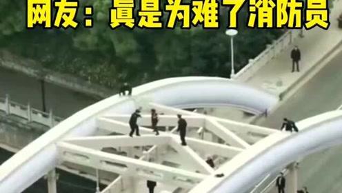 贵阳大妈爬上桥顶肆意热舞消防员:我太难了!上演现实版#和平精英!