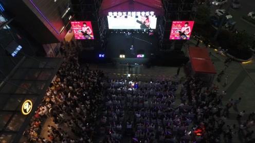 """新城控股安庆吾悦广场""""我爱你五月""""摇滚音乐节"""