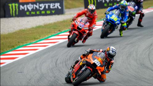 魔爪赛事被红牛抢尽风头,夸塔拉罗竟因拉链痛失颁奖台-MotoGP加泰罗尼亚大奖赛综述