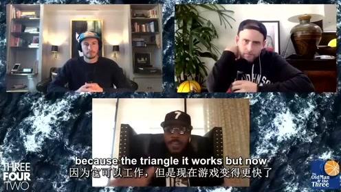 安东尼谈到禅师时期尼克斯的三角进攻为什么没奏效