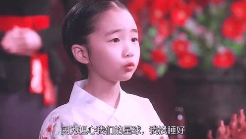 嘴又甜又可爱,公主小小年纪就学时事政治还要
