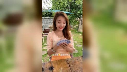 缅甸美女搞笑斗地主
