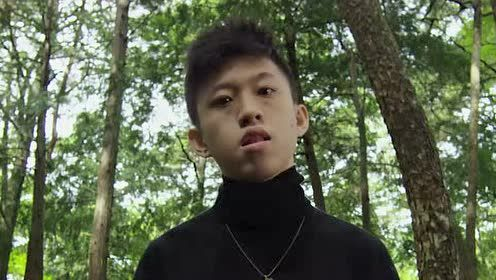 Rich Brian《Who That Be》