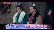 《琅琊榜之风起长林》两大主角纷纷下线?