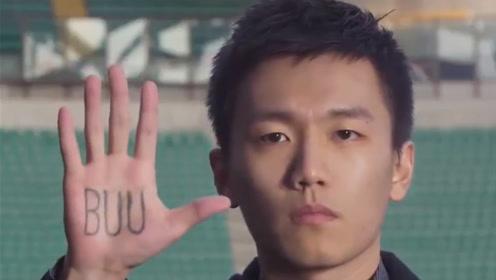 """四海兄弟携手并肩 张康阳与国米球星对种族歧视说""""不"""""""