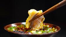 【美食纯享】重庆:冷锅鱼