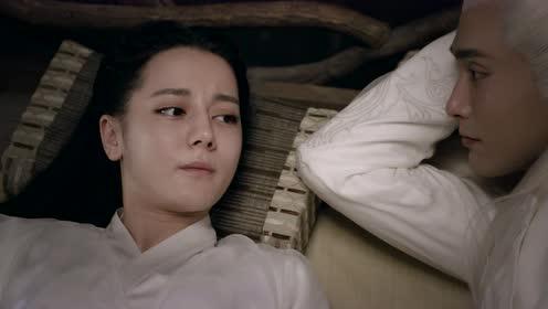 《三生三世枕上書》撒花~~終於等到東鳳圓房這天!