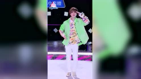 "Focus Cam(ลู่หาน Focus): Theme Song - ""เธอสำคัญที่สุดเลย"" | CHUANG 2020"