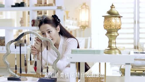 《枕上書》東鳳CP虐向混剪 阿蘭若之夢高能繼續