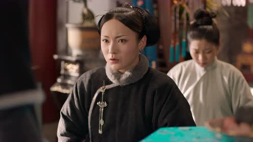Highlight EP37 Ver.1 | Dreaming Back to the Qing Dynasty
