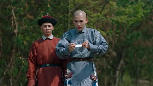 Highlight EP26 Ver.1 | Dreaming Back to the Qing Dynasty