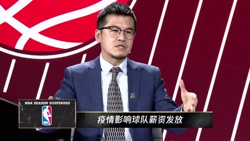 《有球必应第二季》第18期:王猛杨毅谈历史五佳得分表演