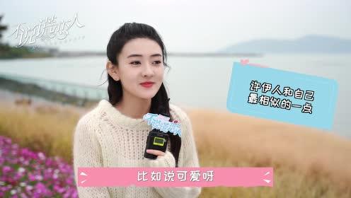 Interview: Liang Jie | Mr. Honesty