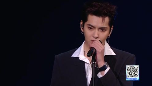 "All Star Night: Kris Wu sings ""Po Xiao"""
