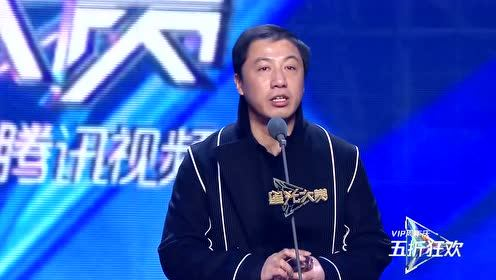 """All Star Night: Yan Ming - Lead Variety Director of the Year for """" De Yun Dou Xiao She"""""""