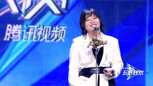 All Star Night: Li Xueqin - Rising Star in Program of the Year