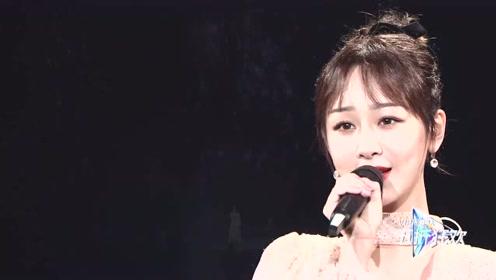 "All Star Night: Yang Zi ""Someone who loves somebody"""