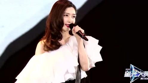 """All Star Night: Jiang Shuying, Mao Xiaotong, Yang Le, Li Zefeng, Ma Zhiwei sings acoustic """"Shi Lian Zhen Xian Lian Meng"""""""