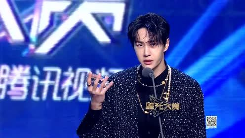 All Star Night: Wang Yibo - All Rounder Artist of the Year