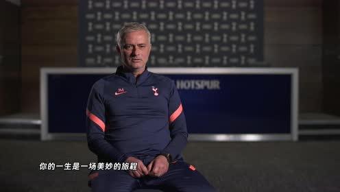 《对话英超》穆里尼奥:现在我是The experienced one 足球世界于我不再稀奇