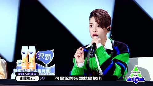 BTS: Amber teaching the dance   CHUANG 2021