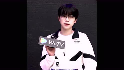 ID: Greeting from Fu Sichao,Ren Yinpeng and Zhang Jiayuan to WeTV Fans   CHUANG 2021