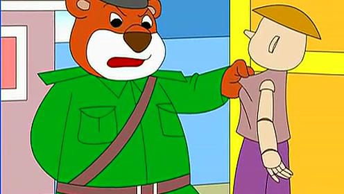 四年级语文上册12 小木偶的故事_flash动画课件