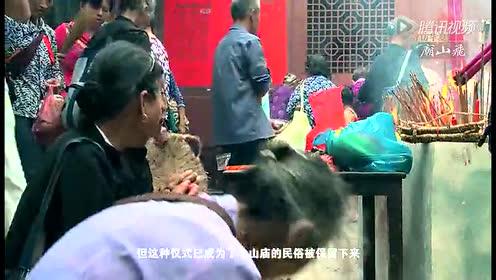 湖南靖州:寻访华夏飞山庙