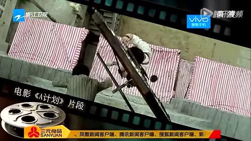 我看你有戏 河南武行小伙聂荣鑫18岁