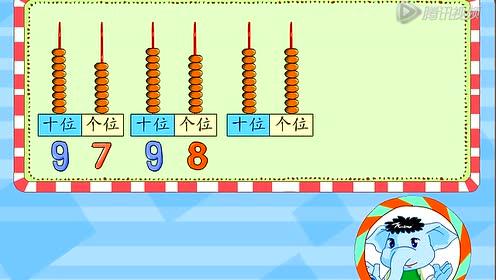 新北师大版一年级数学下册三.生活中的数
