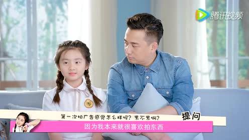 黄磊多多版小天才广告搞笑花絮曝光
