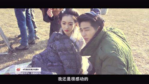 电影《月亮的后裔》纪录片-孙婕:嫦娥太经典