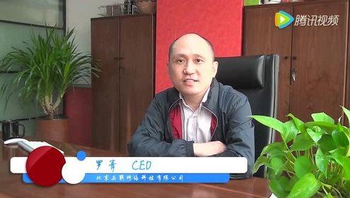 医药供应链联盟采访北京必联网络科技有限公司CEO罗青