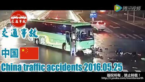 中國交通事故合集 國內車禍瞬間現場集錦!