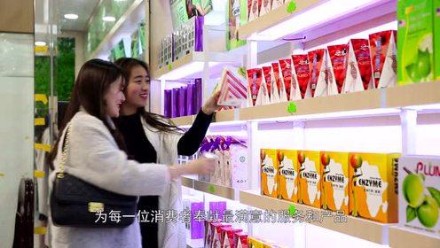 广州橡果企业宣传视频