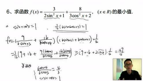 人教版高中数学必修五第三章 不等式_基本不等式flash课件