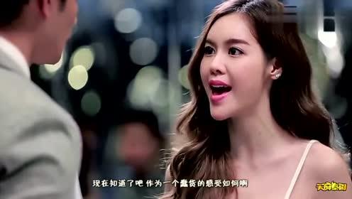 徐志贤出演泰国歌曲