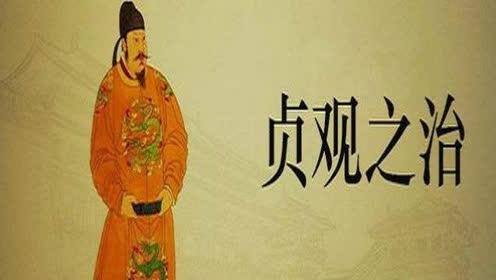 """七年级历史下册第一单元 2 从""""贞观之治""""到""""开元盛世"""""""