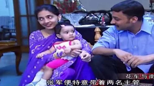 中國公司巴基斯坦招一個崗位五百人競爭,巴鐵小伙被錄取后很自豪