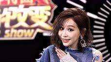 王心凌在QQ兴趣部落邀你一起支持《不凡的改变》