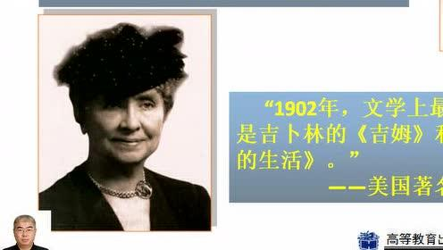 The seventh grade Chinese Vol.10 The man who reshapes life (Helen Keller)