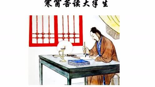 七年級歷史下冊 第三單元 明清時期14 明朝的統治