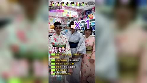 RX家族火山热门视频群微信:TEL17727301025