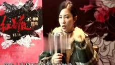 杨子姗自曝《红蔷薇》被狠虐 和陈晓的船戏更是精彩