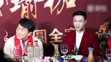 北京功夫瑜伽家宴,张艺兴喝奶茶碰杯时比成龙杯口低,礼仪满分!
