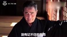 背诵圆周率最长 日本记忆大师揭秘如何记十万位