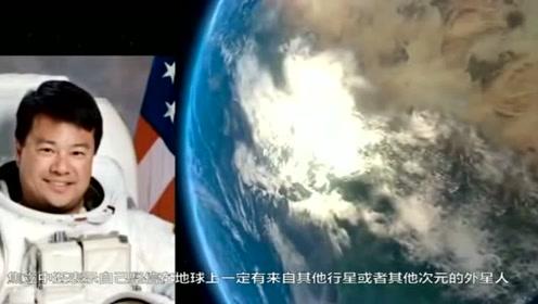 国际太空站长华裔宇航员爆料,曾在太空中看到UFO!的图片