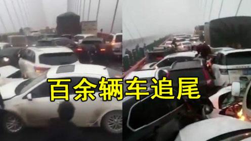 贵州高速连环追尾