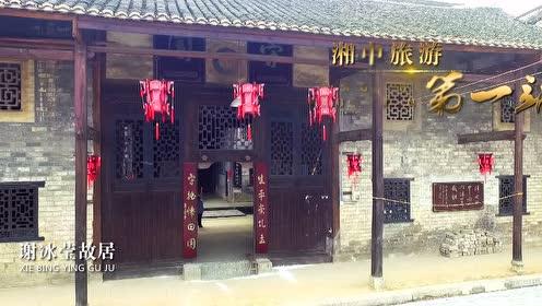 冷水江城市宣传片1