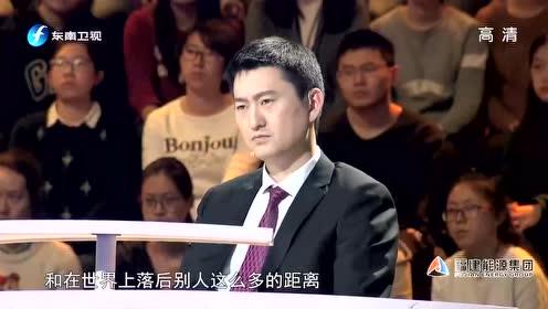 中国前外交官深度解读2016年度国际热点时事,赢